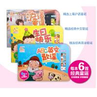 趣威文化益智早教儿童玩具 电子发声书 童谣系列生日快乐英文歌谣沪语童谣0~3-6岁安抚玩具