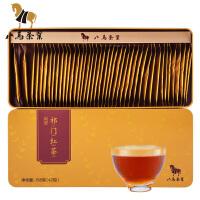 八马茶业 祁门工夫红茶私享原产地红茶铁盒装168克