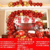 婚房气球 结婚气球红色女方婚房婚庆场景布置新房装饰套餐新婚用品创意浪漫