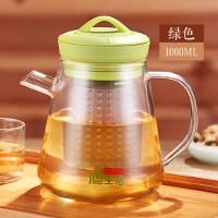 茶壶透明过滤玻璃家用耐高温泡茶器大容量水果花茶壶茶具日式 支持礼品卡支付