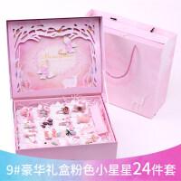 韩版儿童发饰套装 礼盒组合公主可爱手工布艺生日礼物女童头饰品 19#粉色小星星24件套 礼盒