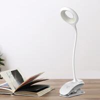 护眼充电式LED台灯学习儿童书桌大学生宿舍卧室床头夹子灯