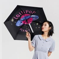 蕉下乐玩系列太阳伞晴雨伞两用遮阳伞防紫外线黑胶双层防晒伞