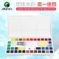 马利固体透明水彩颜料套装18/36色美术初学者手绘水彩送自来水笔
