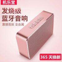 【支持礼品卡】Joyroom/机乐堂 M6蓝牙音箱无线手机音响低音炮迷你小便携重低音