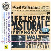 贝多芬:第六交响曲[田园]:布鲁诺・华尔特指挥哥伦比亚交响乐团(CD)