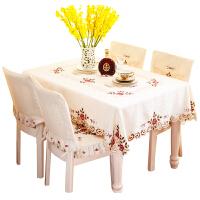 御目 桌布 布艺绣花桌布椅套欧式田园餐桌布台布正方形长方形客厅茶几布厨卫用品家居装饰品