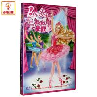 动画片 芭比粉红舞鞋 正版DVD9 现货发售