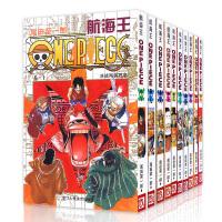 航海王漫画书11-20卷全套共10册 日本名著漫画书籍 尾田荣一郎 海贼王漫画