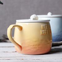 情侣杯 卡通创意陶瓷马克杯子2019新款带盖办公室咖啡杯个性海的声音渐变早餐杯牛奶杯