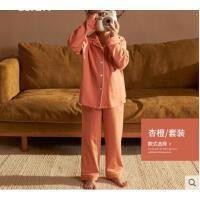 春秋长袖纯棉男童中童家居服两件家庭亲子套装儿童睡衣女孩
