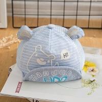 婴儿帽子夏季薄款鸭舌帽男女儿童韩版棒球帽宝宝网眼透气遮阳帽潮