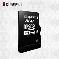 【当当自营】 Kingston 金士顿 SDC4/8G SD存储卡 黑色