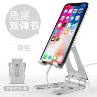 20190602133053439手机支架懒人桌面折叠便携iPad平板调节抖音电脑支撑床头通用直播