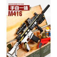 儿童玩具枪手自一体黄金龙骨m416满配玩具枪电动连发水弹