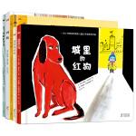奇想国给孩子的生命教育图画书(全五册)让孩子懂得对生命的尊重与热爱