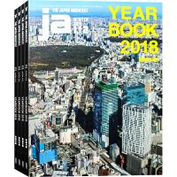 日本JA杂志 订阅2020年 THE JAPAN ARCHITECT B21 日本建筑师设计杂志