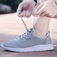 香港潮牌 夏季时尚夏季网鞋特大码运动鞋休闲透气加大号加肥网面男鞋子