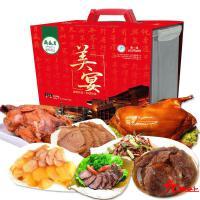 月盛斋美宴熟食礼盒 2550g