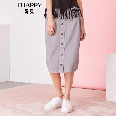 海贝夏季新款女装 简约纯棉单排扣口袋中长款纯色牛仔半身裙