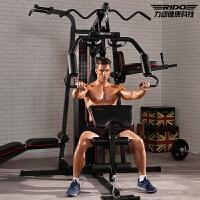 力动(RIDO) 综合训练器多功能 家用健身房 大型健身器材 商用组合 力量运动训练器械 三人站训练器TG60