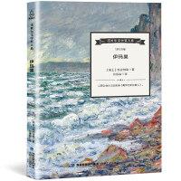 正版诺贝尔文学奖大系伊玛果卡尔施皮特勒现实与理想的激烈冲突柏拉图式的精神之恋外国经典文学小说