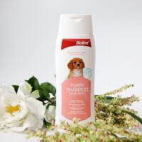 宠物幼犬沐浴露250ml 幼犬专用香波 狗狗洗澡沐浴液清洁美容用品包邮