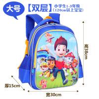 儿童汽车书包幼儿园3-5-6岁男宝宝女孩防水小学生书包1-2年级双肩 蓝色 大号汪汪队