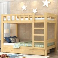 御目 儿童床 松木上下铺高低床男孩女孩儿童床子母床母子床双层床上下床成人床宿舍床礼品卡创意家具