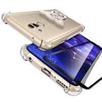 华为麦芒7手机套 华为 麦芒7手机保护壳 麦芒7手机壳套 透明硅胶全包防摔气囊保护套