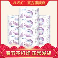 ABC棉柔超薄超长防侧漏420mm夜用卫生巾10包