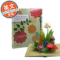 纸花艺术立体书 英文原版 Paper Blossoms: A Book of Beautiful Bouquets f
