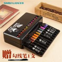 台湾雄狮36色水彩笔儿童粗头水彩笔无毒套装涂鸦绘画彩笔礼盒