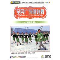 全民广场健身舞-印度风情DVD( 货号:151811030301559827)