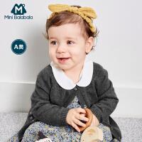 【2件3.8折】迷你巴拉巴拉女婴儿毛衣秋新款童装新生儿宝宝纯棉线衫开衫