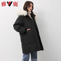 Yaloo/雅鹿2020新款大毛领羽绒服中长款显瘦加厚宽松连帽时尚外套