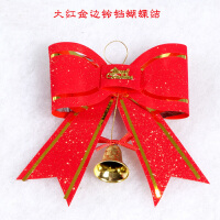 圣诞装饰品 大红蝴蝶结挂件 红色金粉金边铃铛蝴蝶结玻璃墙挂门挂