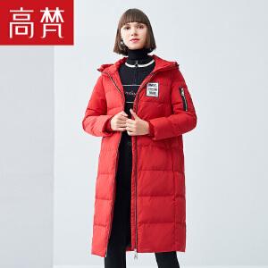 【1件3折 到手价:469元】高梵羽绒服女中长款 新款韩版时尚长款过膝加厚冬季外套潮