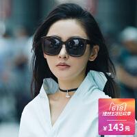 太阳眼镜女明星款个性网红街拍方框大脸圆脸显瘦墨镜