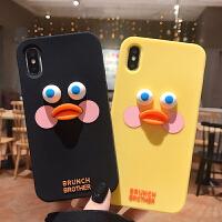 硅胶卡通鸭8plus苹果x手机壳XS Max/XR/iPhoneX/7p/6女iphone6s套 6/6S 硅胶 玻尿