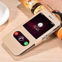 360N4S手机壳360手机N4S手机套1505-a01/a02翻盖保护套皮套