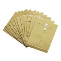 得力5910档案袋 A4防水资料袋 PP材质文件袋 公文袋 带标签 10个一包