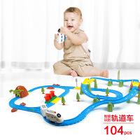 和谐号电动火车小火车拼装儿童玩具车 托马斯轨道车益智玩具