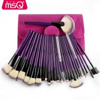 紫色24支化妆刷套装全套彩妆工具套刷 紫色 其它材质