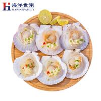 海洋世家 大连冷冻蒜蓉粉丝扇贝6袋1500g 共36只 海鲜水产
