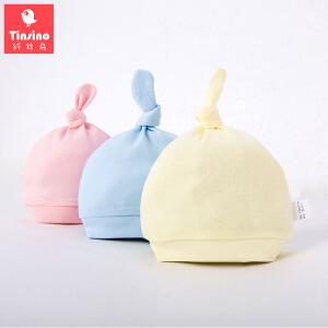 【1件3折价:14.9】纤丝鸟(TINSINO) 纤丝鸟新生儿纯棉胎帽婴儿0-3月护头帽子宝宝帽