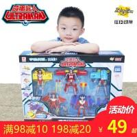 正版庄臣奥特曼合体变形战舰咸蛋超人男孩赛文艾斯泰罗佐菲宇宙超人儿童玩具