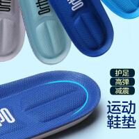 运动鞋垫男适配boost加厚减震透气aj吸汗zoom鞋垫女篮球军训