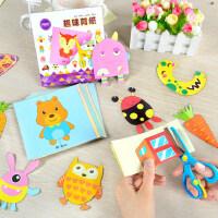 芙蓉天使剪纸书儿童创意手工diy制作材料3-6岁幼儿园立体折纸大全