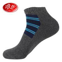 【6双装】浪莎毛圈袜子男船袜纯棉加厚中筒袜秋冬季条纹款运动袜加厚短袜男